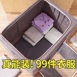 棉麻衣服收纳箱布艺衣物整理箱大号折叠衣柜收纳盒储物箱家用神器图片