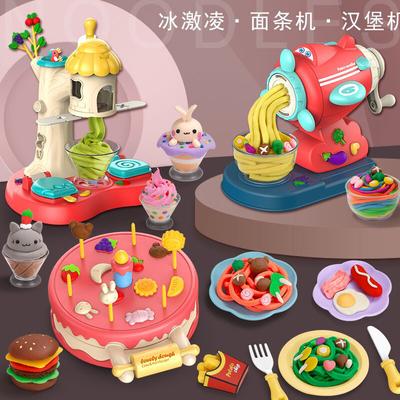 彩泥面条机蛋糕汉堡机DIY橡皮泥冰淇淋雪糕机轻粘土模具儿童玩具