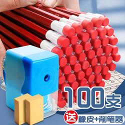 学生铅笔100支装HB大皮头铅笔 无铅毒小学生红杆卡通大头铅笔批发