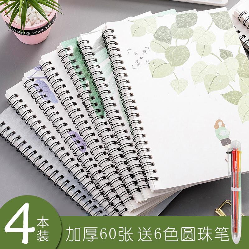 60张加厚笔记本文具A5记事本韩国小清新简约学生作业线圈本子套装