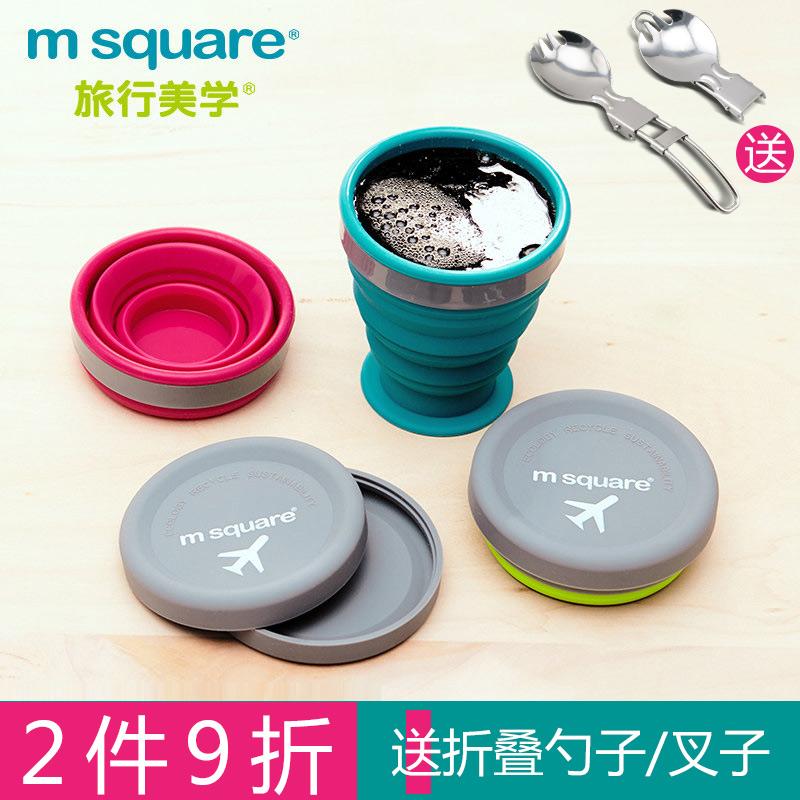 硅胶折叠水杯户外旅行日本伸缩杯子