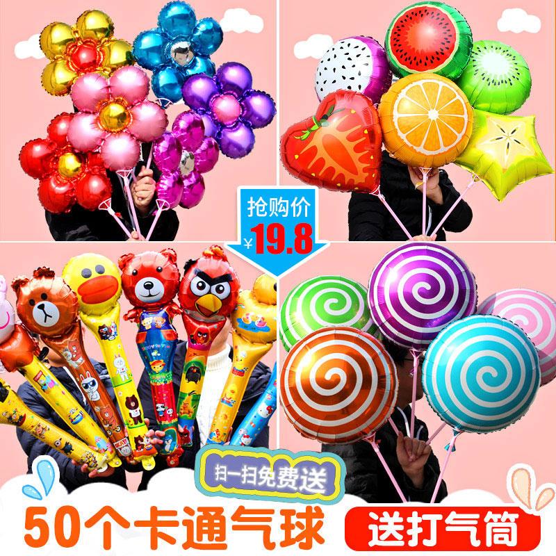 微商地推扫码小礼品吸粉神器儿童卡通街卖气球带杆批发国庆气球