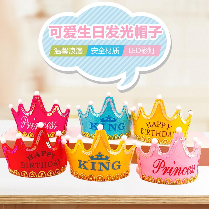 宝宝周岁生日帽子发光皇冠 生日布置儿童派对用品party装饰生日帽