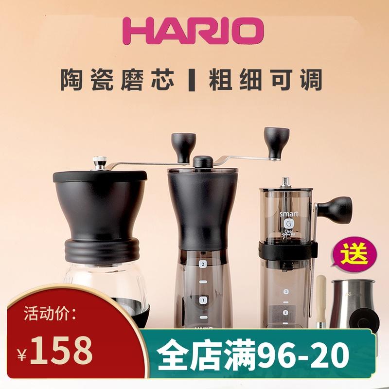 日本HARIO手摇磨豆机手动咖啡豆研磨机陶瓷磨芯磨粉器家用MSS套装