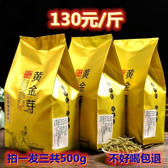 Белый чай Анжи Артикул 620335590833