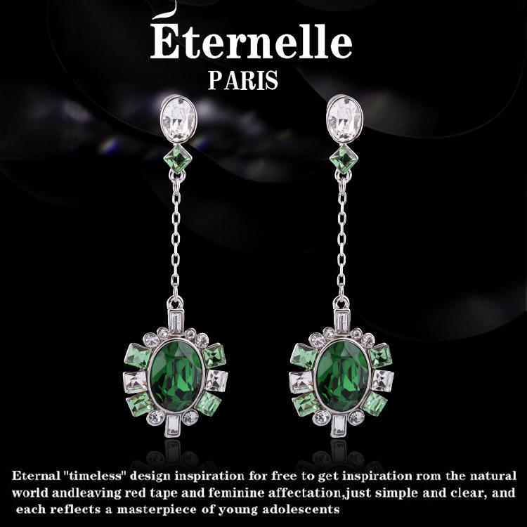 法国Eternelle奥地利水晶耳饰 欧美风耳环宴会首饰长款耳钉配饰