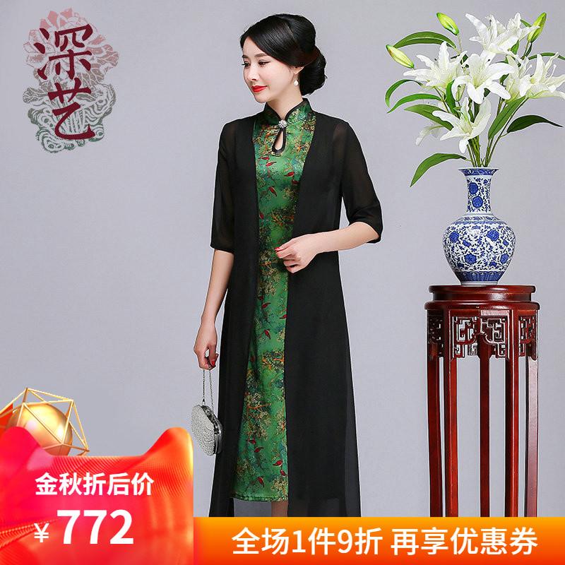 深艺2019秋季真丝妈妈旗袍两件套改良修身唐装套装中式复古连衣裙