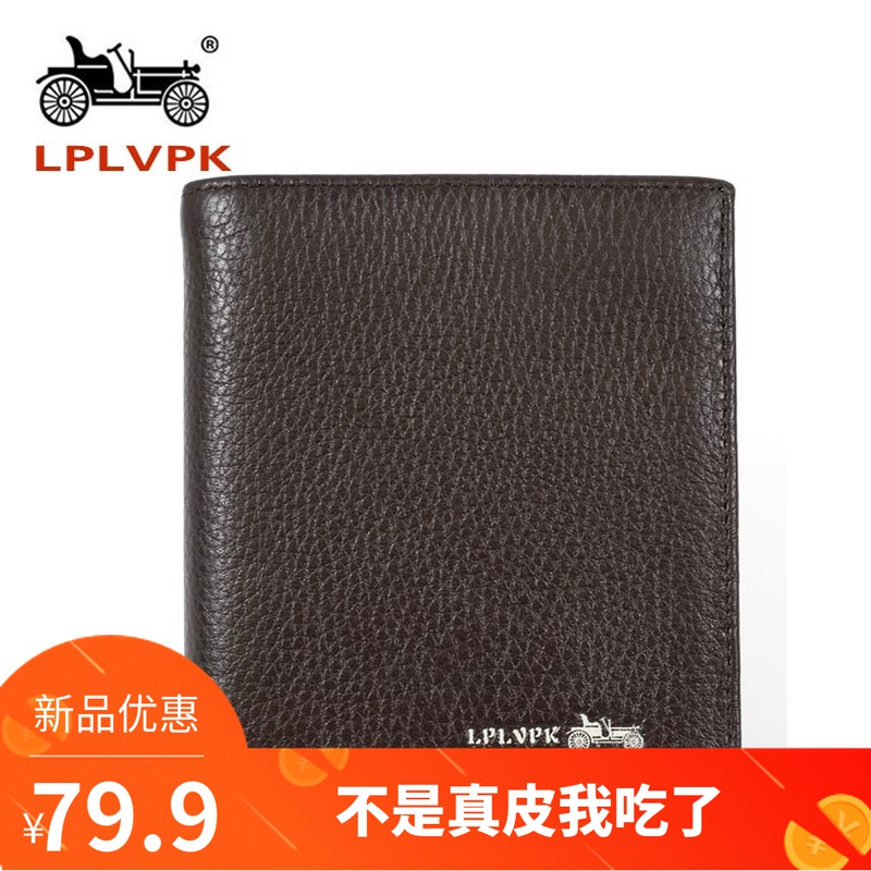 Leather wallet, mans pure leather, handmade vertical style, French classic car money clip, leather business card package