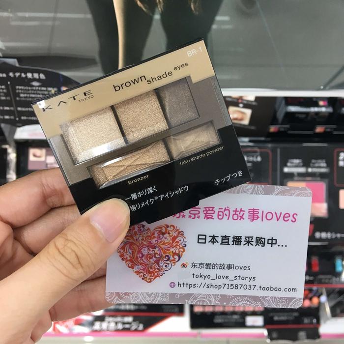 包�]日本新款 KATE 嘉娜��骨干重塑3+2眼影 立�w�p眸三色修容眼影
