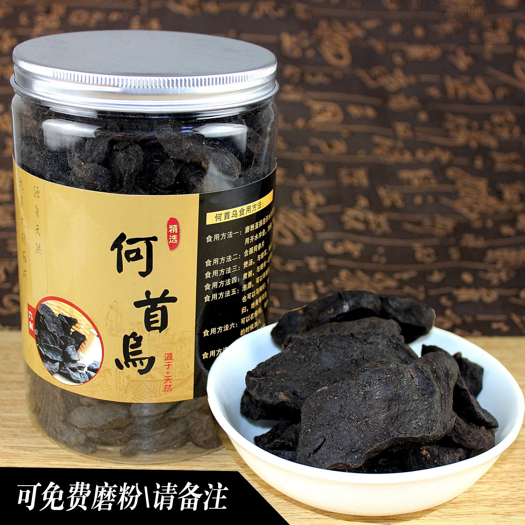 【 каждый день специальное предложение 】 черный фасоль система первый черный лист 500g выбор ток мельница что первый черный порошок консервированный первый черный может мельница порошок