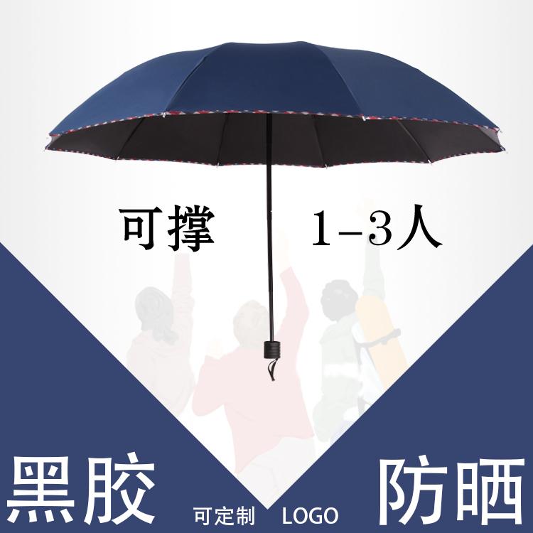 При любой погоде зонт двойной двойной негабаритных складной сложить бизнес автоматическая мужской и женщины солнцезащитный крем защита от ультрафиолетовых лучей затенение солнце зонт