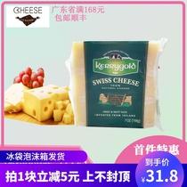 盒套餐6粒圆盒小三角乳酪8进口乐芝牛奶酪儿童奶酪辅食涂抹芝士