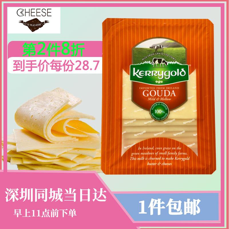 金凯利高达150g天然原制即食奶酪片满31.90元可用1元优惠券