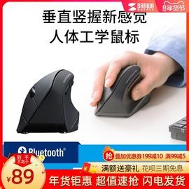 日本SANWA无线鼠标大尺寸人体工学蓝牙usb电脑直立竖握式男女滑鼠
