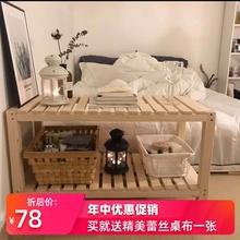 日式爆款ins床头柜置物架松木架北欧风排骨架卧室收纳用打印机架