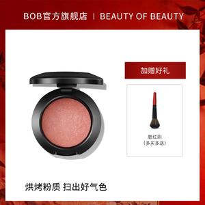BOB雪纺腮红正品裸妆保湿提亮肤色烘烤胭脂彩妆遮瑕修容盘晒红