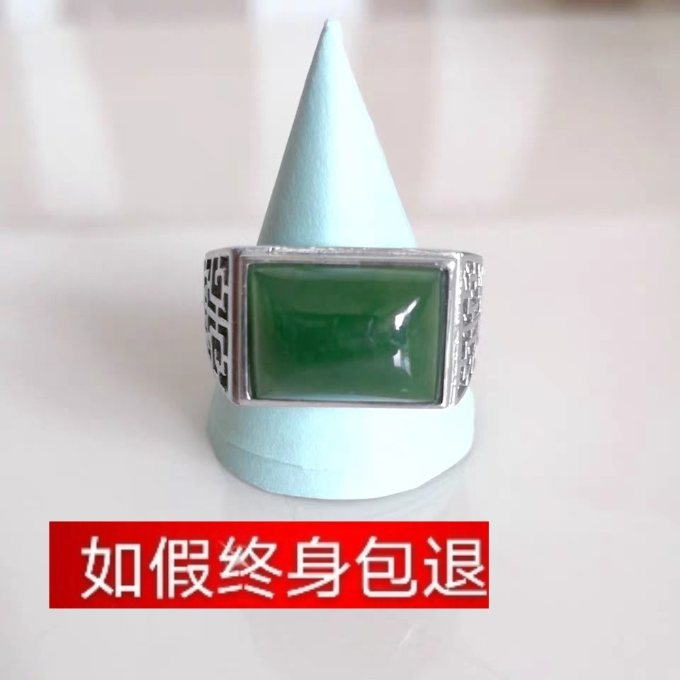 Hetian jade ring silver jewelry for men and women saddle shaped adjustable size Bracelet