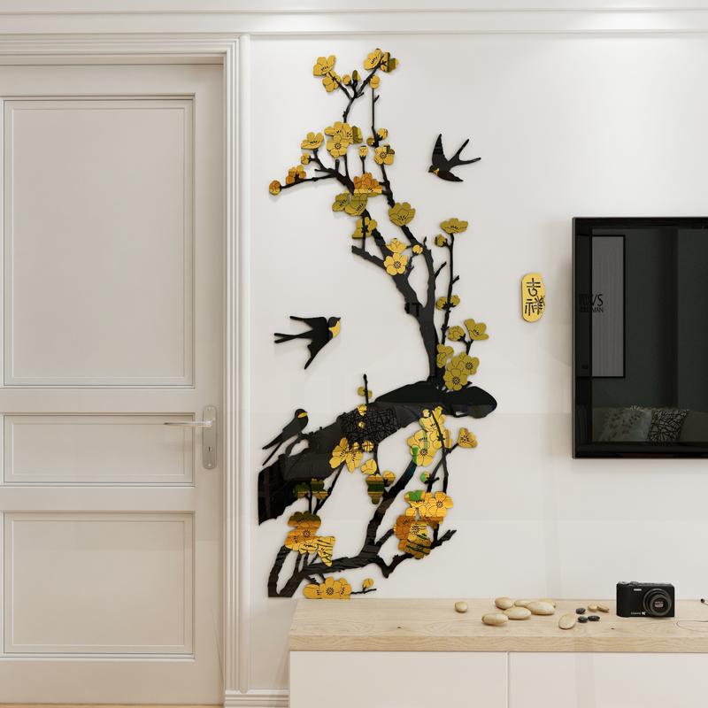 手慢无梅花亚克力墙贴3d立体客厅玄关走廊餐厅沙发电视背景墙装饰中国风