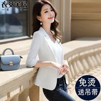 查看白色西装外套女薄款新款春夏季休闲职业上衣短款小个子七分袖西服价格