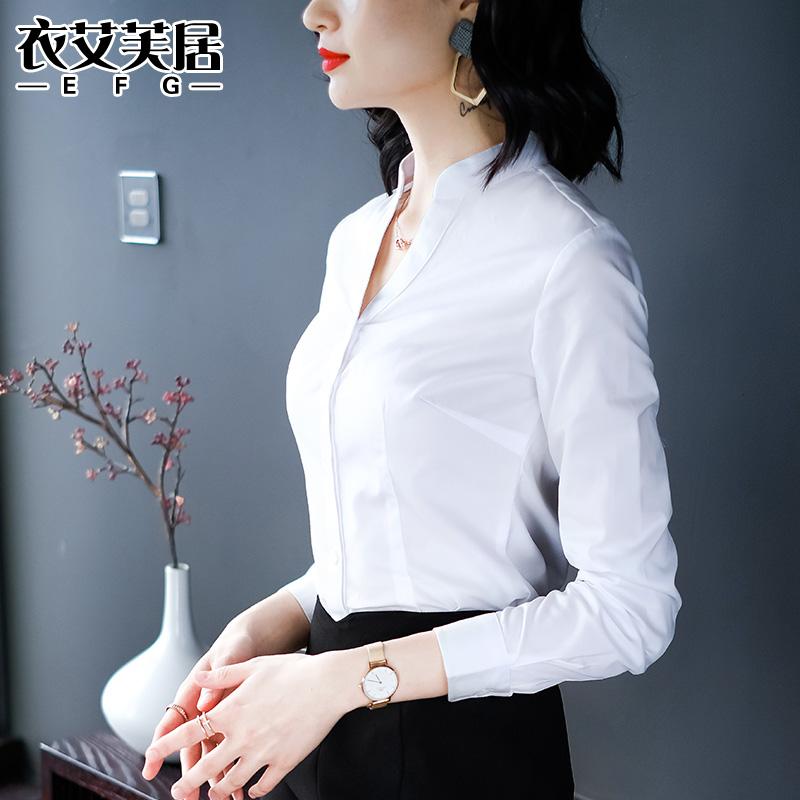 小V立领衬衫女长袖韩版新款修身工作服职业气质正装纯色棉白衬衣12月02日最新优惠