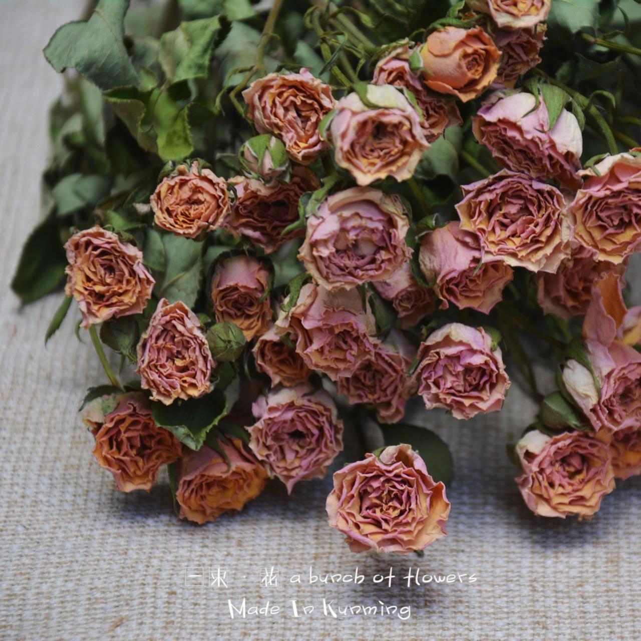 Импорт мандарин кукла порошок оранжевый бык роуз mini роуз сухие цветы рука сделать аксессуары DIY цветок лесоматериалы выбор цветок