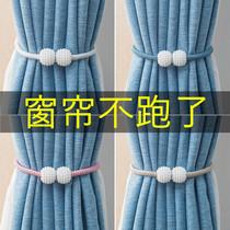 北欧风窗帘绑带一对装绑绳磁扣束带夹挂钩配件创意简约现代小清新