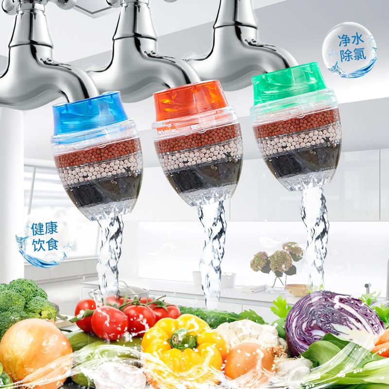 通用厨房家用水龙头过滤器自来水嘴网净水直饮小型简易安装快捷