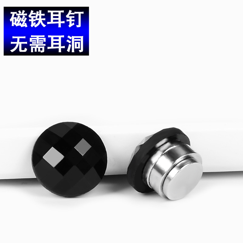 Package mail no need for ear hole black crystal mans Earring magnet magnet earring earring without ear hole