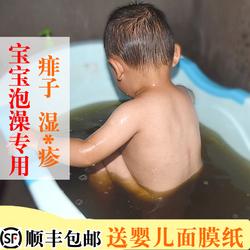 金银花藤宝宝洗澡婴儿泡澡忍冬藤干中草药包叶子根药浴包沐浴包