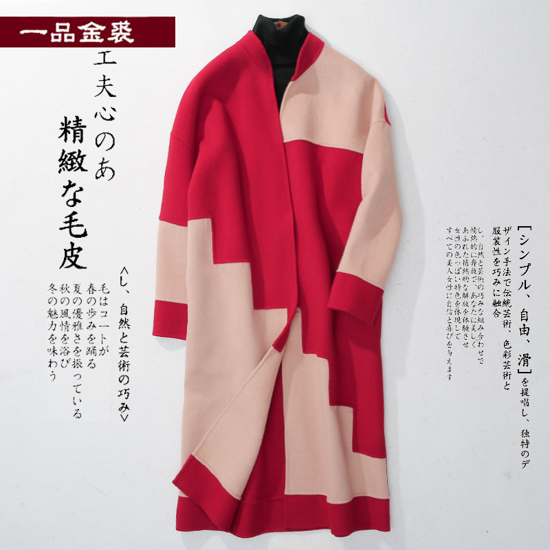 Hepburn tweed coat womens middle long 2020 new spring and autumn popular color matching loose high-grade double-sided cashmere coat