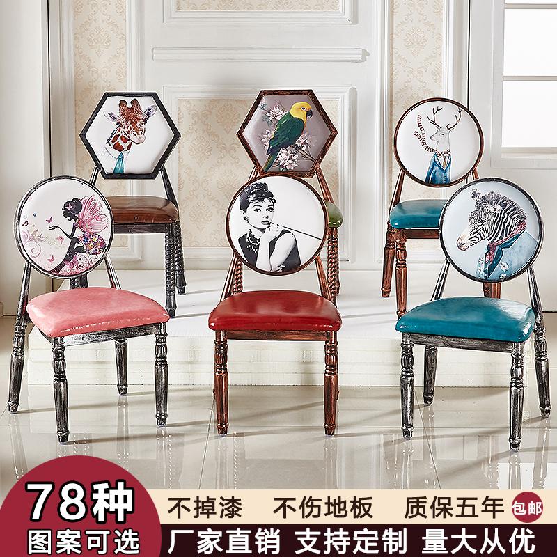欧式美甲靠背凳子网红铁艺复古椅
