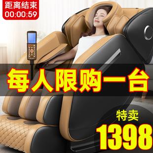 老人机按摩椅家用新款全身全自动电动小型太空豪华舱多功能沙发器品牌