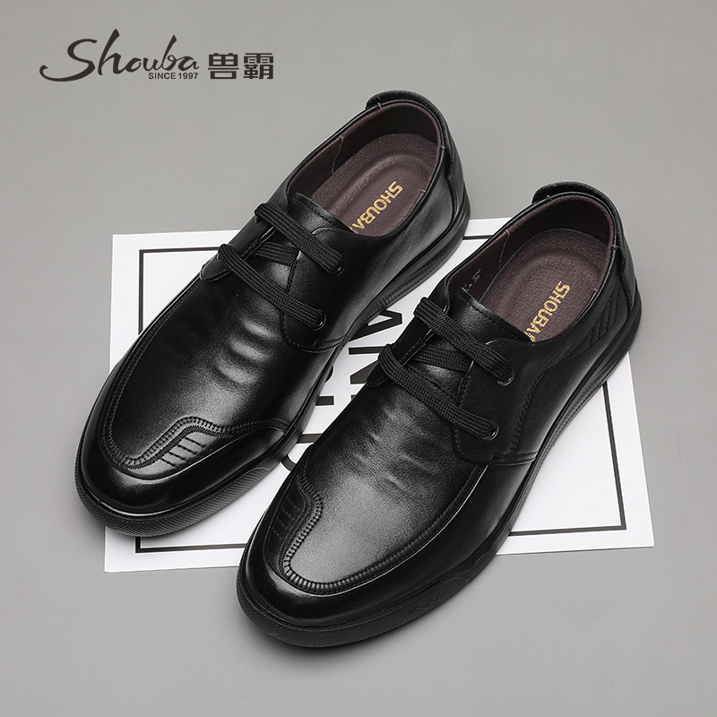 Wuba leather shoes 2021 professional mens shoes inner and outer leather black rubber low top round head wear resistant mens formal single shoes