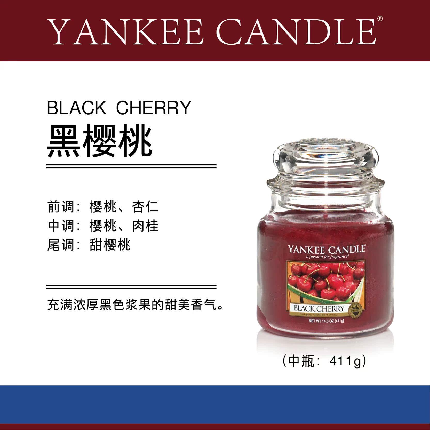 美国进口yankee candle杨扬洋基香薰蜡烛411g优典中瓶medium jar