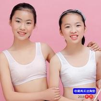 少女文胸初中学生胸罩发育期小背心11-12-13-14-15-16岁内衣薄款