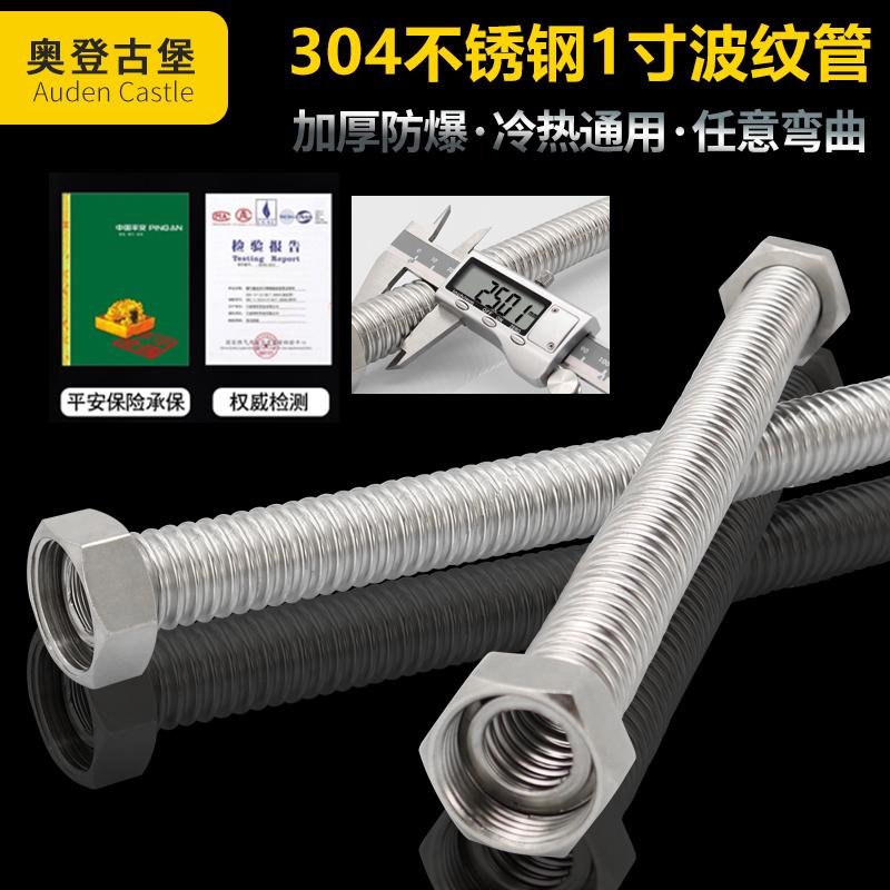 Впускные шланги для воды Артикул 605291615366