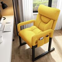 查看电脑椅家用舒适久坐电竞椅子靠背椅休闲办公座椅宿舍书桌椅沙发椅价格