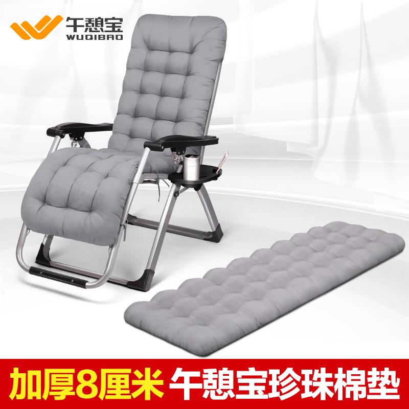 午憩宝躺椅垫子加厚棉垫午休椅垫冬季家用办公室折叠椅坐垫午睡椅