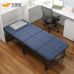 午憩寶折疊床單人簡易辦公室午休家用便攜午睡雙人陪護租房硬板木