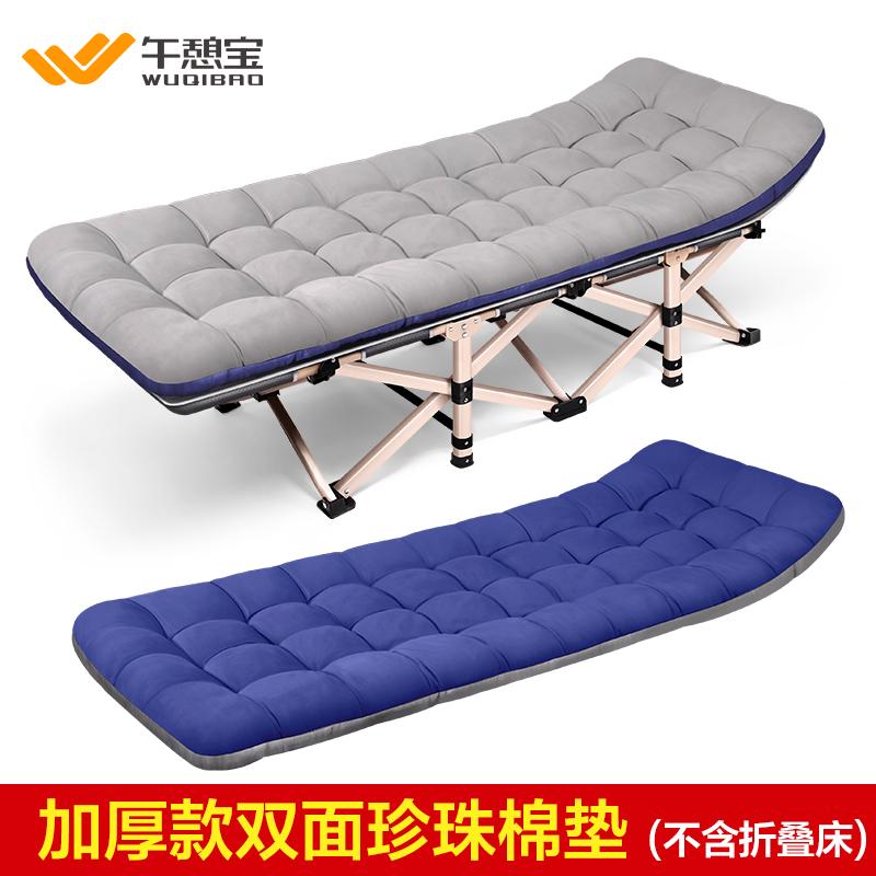 午憩宝配套躺椅棉垫沙滩床垫