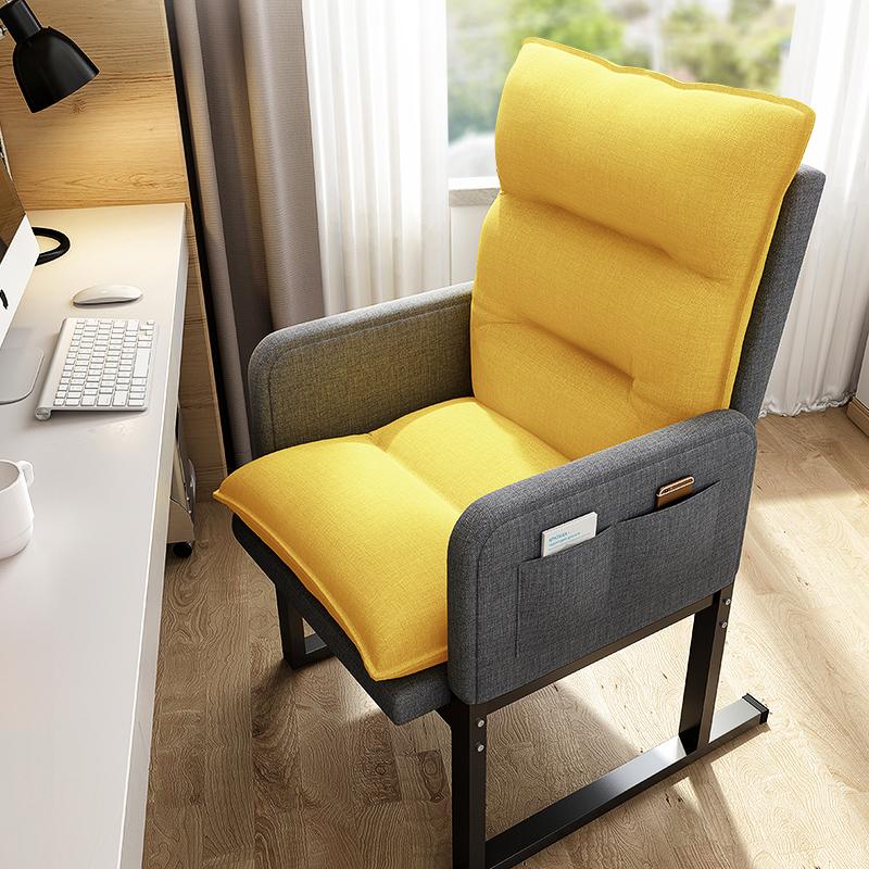 电脑椅子靠背休闲办公书桌椅大学生宿舍懒人沙发舒适久坐家用躺椅