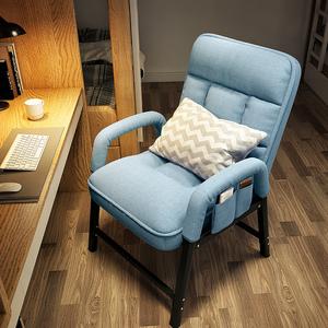 家用电脑椅宿舍懒人椅卧室椅子靠背电竞座椅休闲办公书房折叠沙发