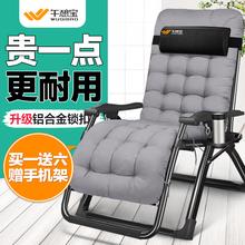 午憩宝躺椅折叠午休椅子午睡便携睡椅家用多功能舒适懒人办公室