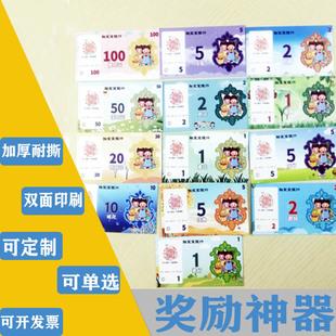 儿童早教玩具钞票游戏纸币幼儿园游戏仿真纸币钱币学习道具小学假