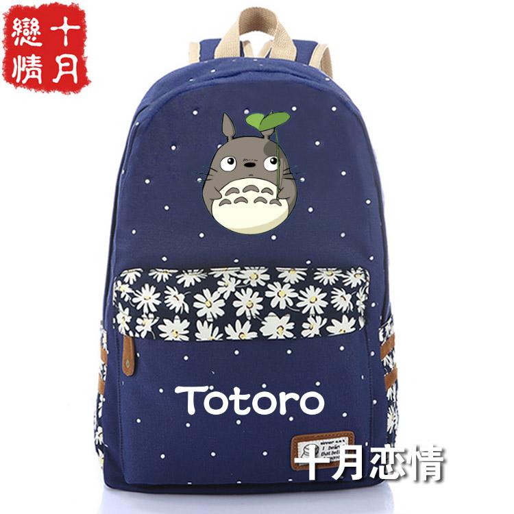 贼好玩宫崎骏周边书包 龙猫 totoro双肩背包 二次元萌帆布碎花旅