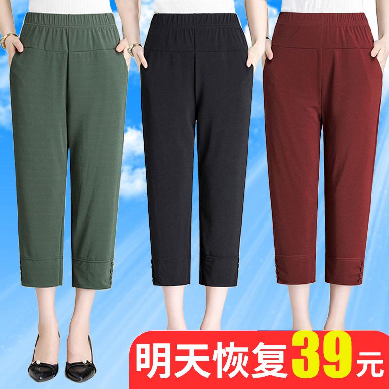 七分裤女夏季薄款中老年妈妈裤子宽松弹力中裤加深口袋黑色打底裤