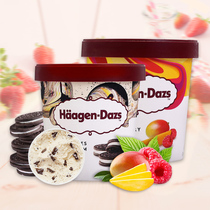 Haagen-Dazs ice cream 460ml * 2 cups large boxed red ice cream