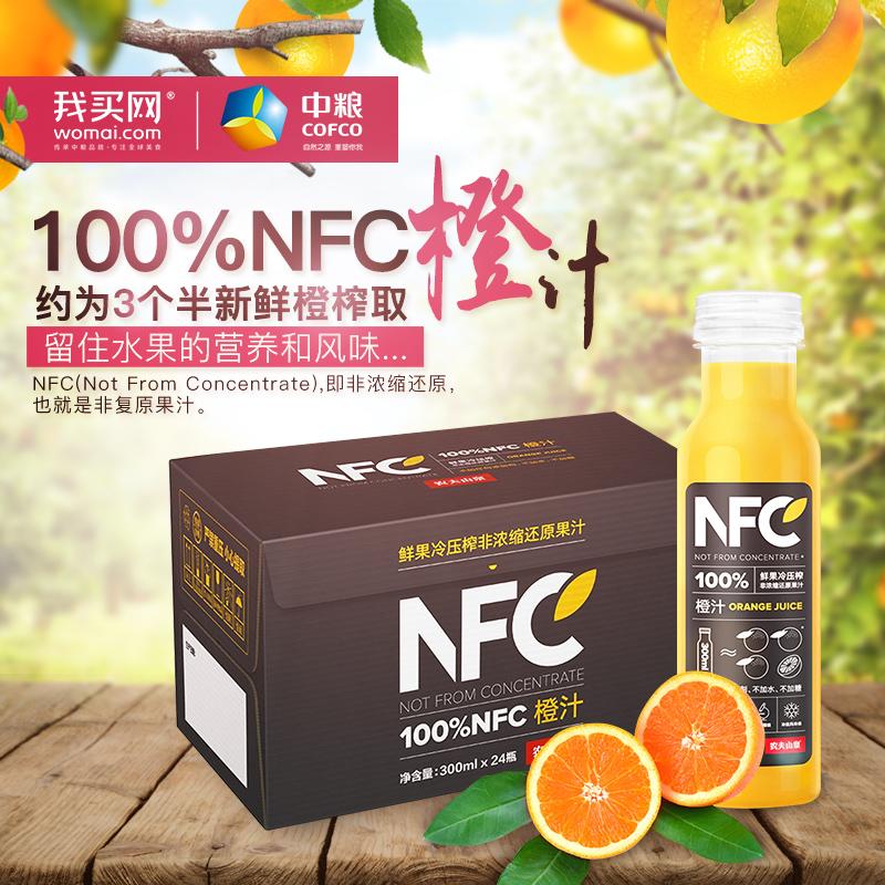 Сельское хозяйство муж гора весна NFC температура в помещении фруктовый сок оранжевый сок 300mlx24 бутылка