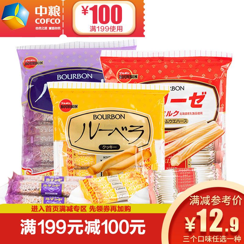 日本进口 Bourbon波路梦饼干三种口味选择
