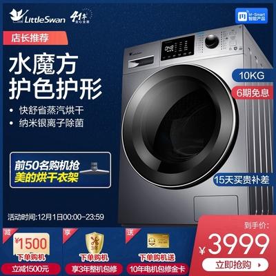 洗衣机全自动洗烘一体做工如何